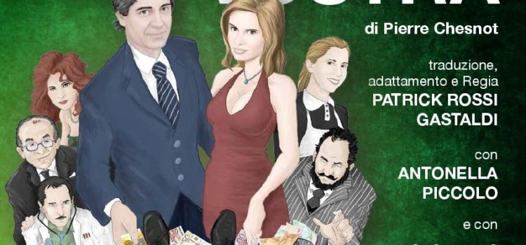 Alla faccia vostra: Gianfranco Jannuzzo e Debora Caprioglio